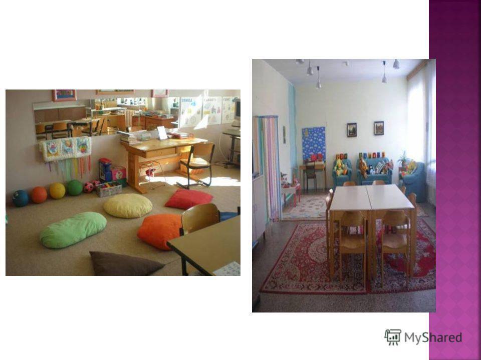 структурирование пространства на специально организованные зоны и их использование на уроке (занятии), рациональная пространственная организация рабочего места и рабочей позы ребенка, организацию полисенсорного восприятия пространства и т.п.