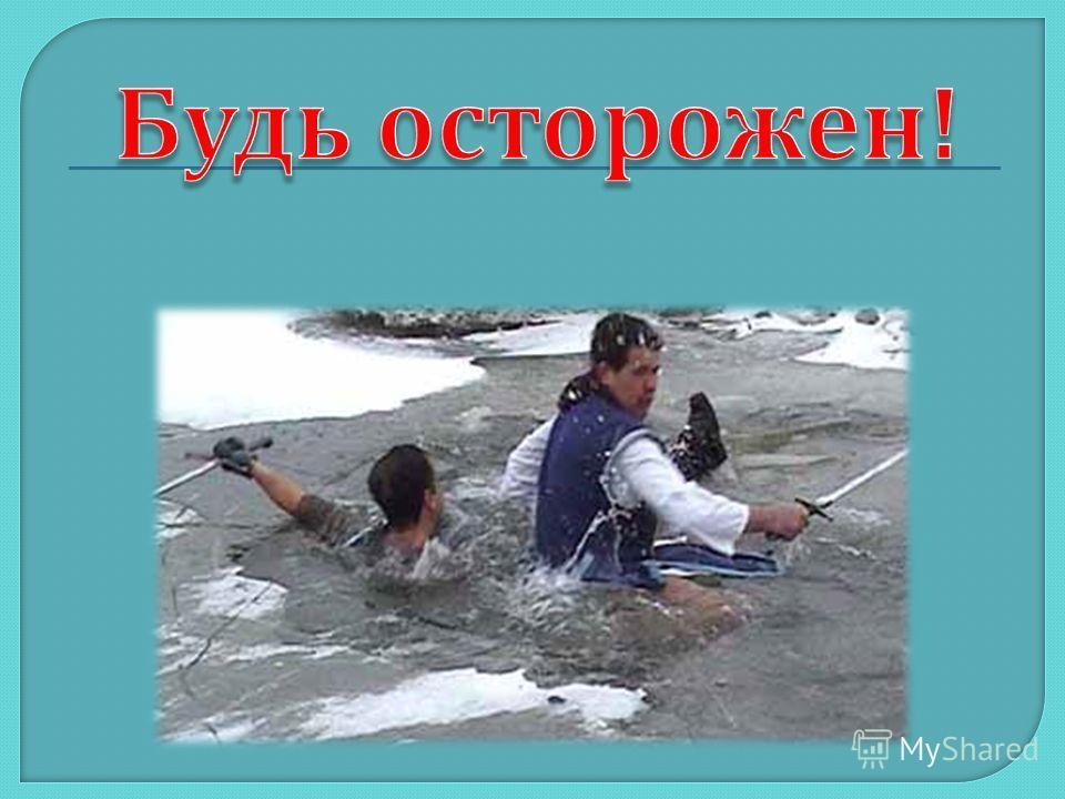 Планета « Книжная » Стр. 50, упр.98