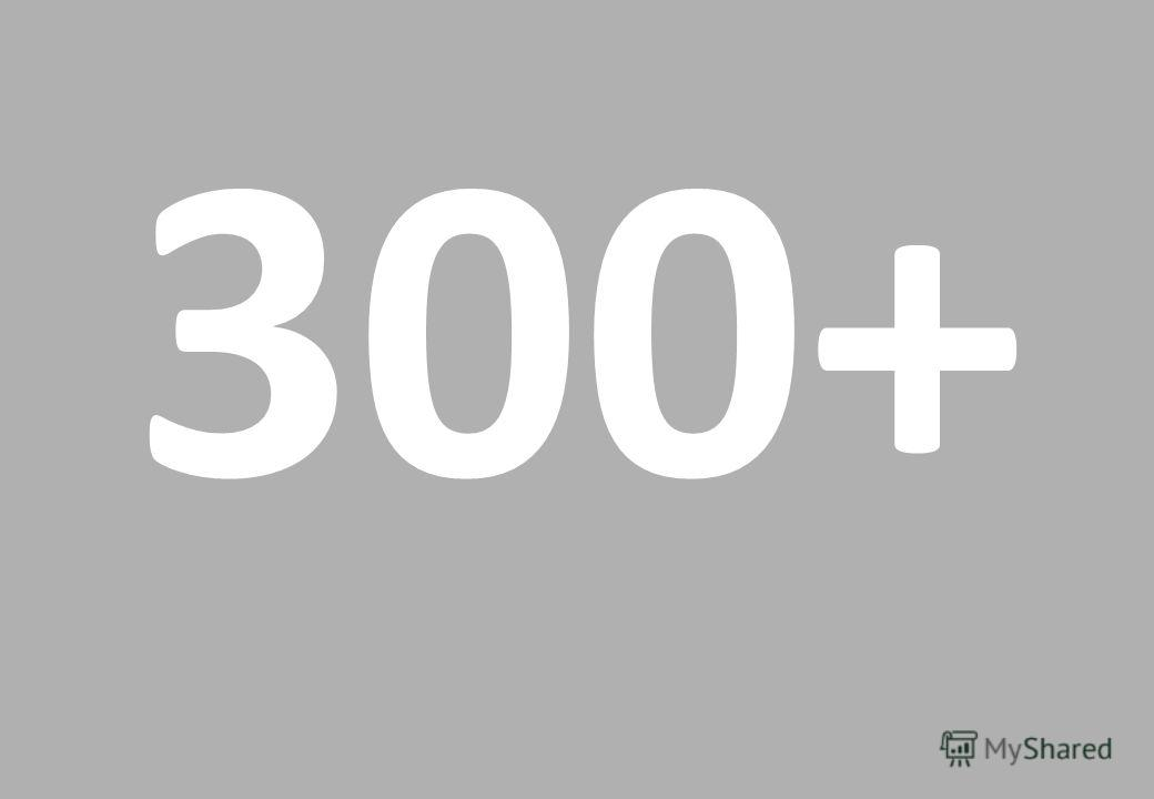 2 300+