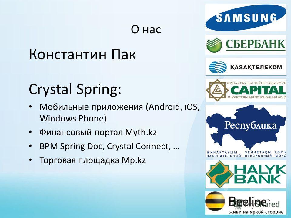 Мобильные приложения для страхового рынка Современные IT-решения для страхового сектора