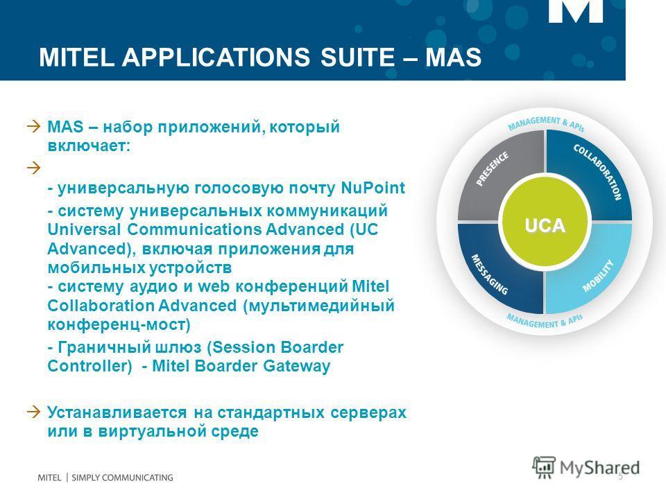 5 UCA MITEL APPLICATIONS SUITE – MAS MAS – набор приложений, который включает: - универсальную голосовую почту NuPoint - систему универсальных коммуникаций Universal Communications Advanced (UC Advanced), включая приложения для мобильных устройств -