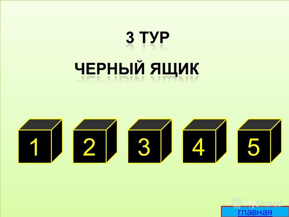 21453 главная
