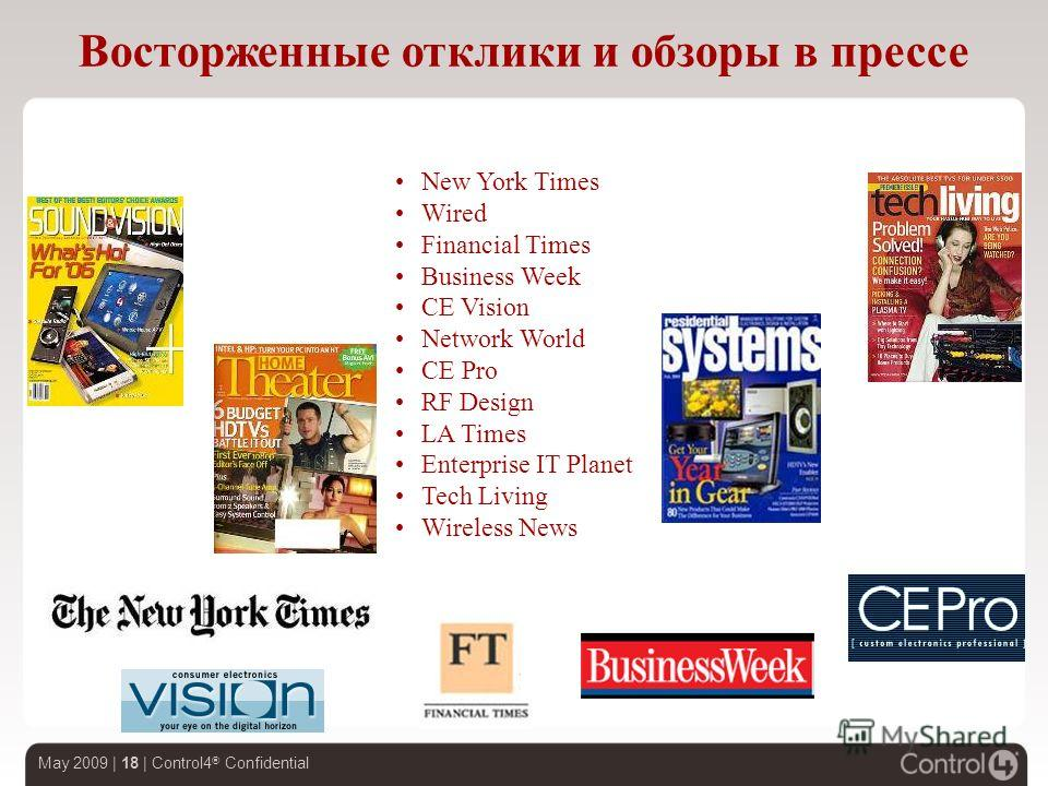 May 2009 | 18 | Control4 ® Confidential Восторженные отклики и обзоры в прессе New York Times Wired Financial Times Business Week CE Vision Network World CE Pro RF Design LA Times Enterprise IT Planet Tech Living Wireless News