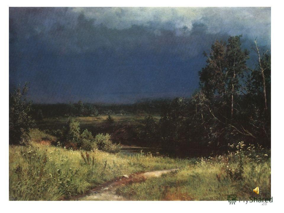 27 Л. Туржанский. «Вечерние тени»