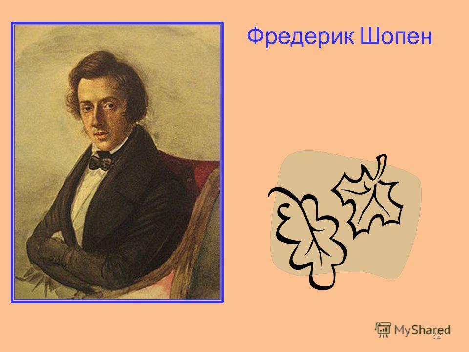 31 И.Шишкин «Рожь»