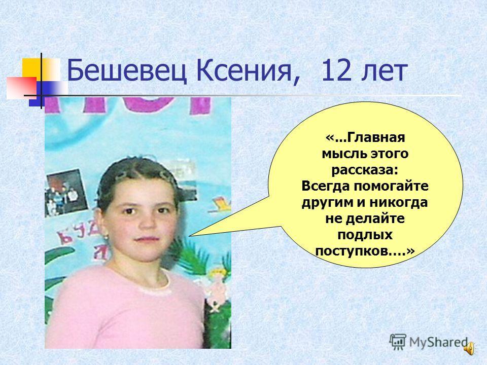 Статистика Мошковского района: