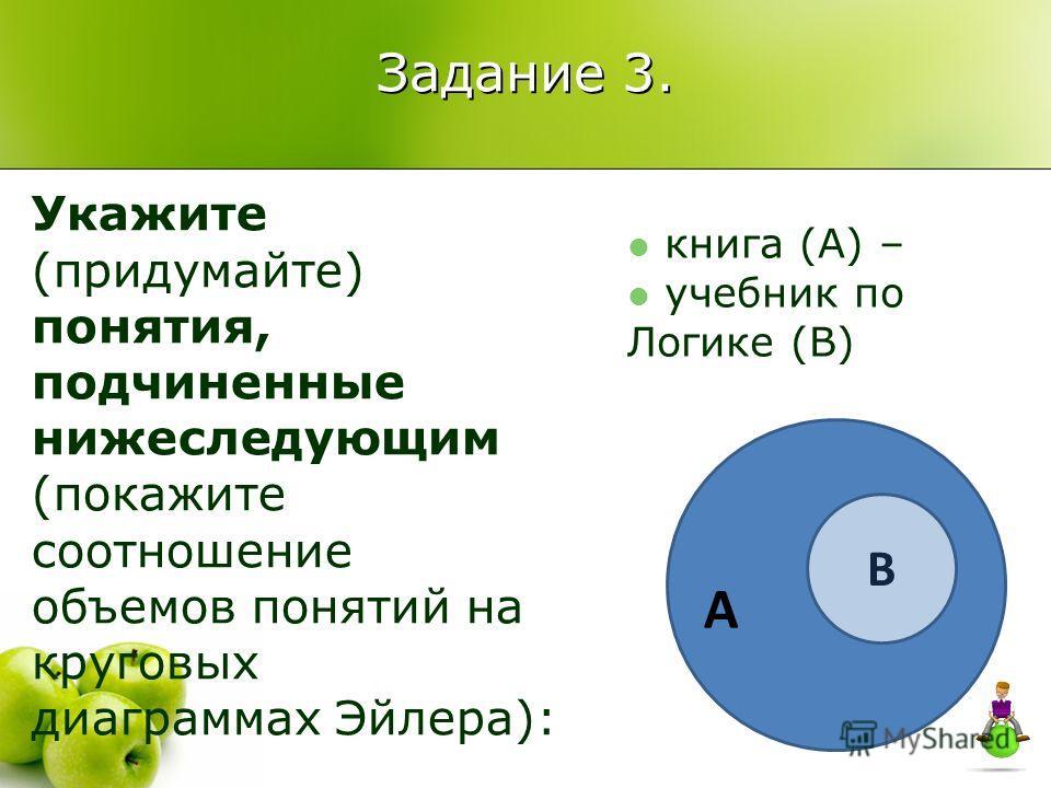 на круговых диаграммах
