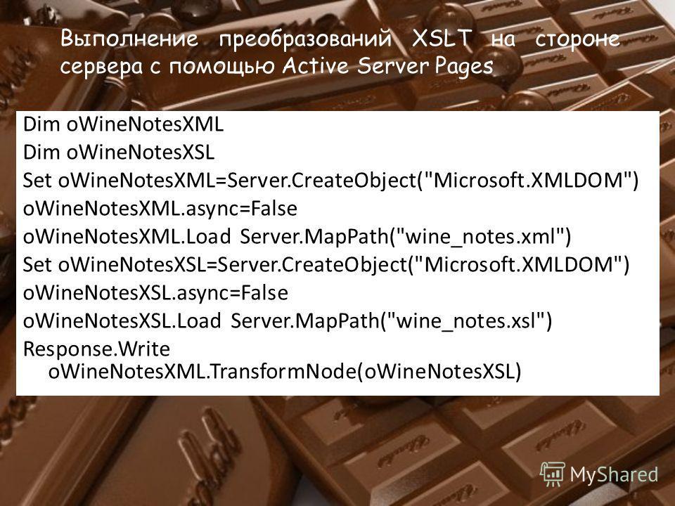 Dim oWineNotesXML Dim oWineNotesXSL Set oWineNotesXML=Server.CreateObject(