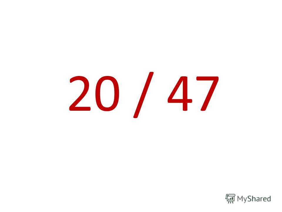 20 / 47