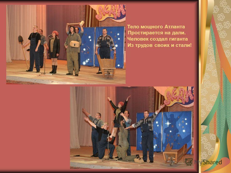 8 ноября прошел отборочный тур конкурса Леди ГАЗ 2006 года. УВО СБ представляла инспектор отдела пропускного режима Ирина Грехова с группой поддержки охранников команды 5. Ирина в числе конкурсантов вошла в финал.