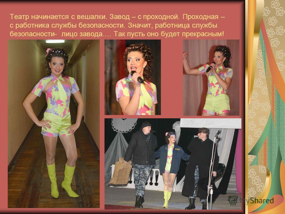 1 декабря 2006 года состоялся финал конкурса «Леди ГАЗ»