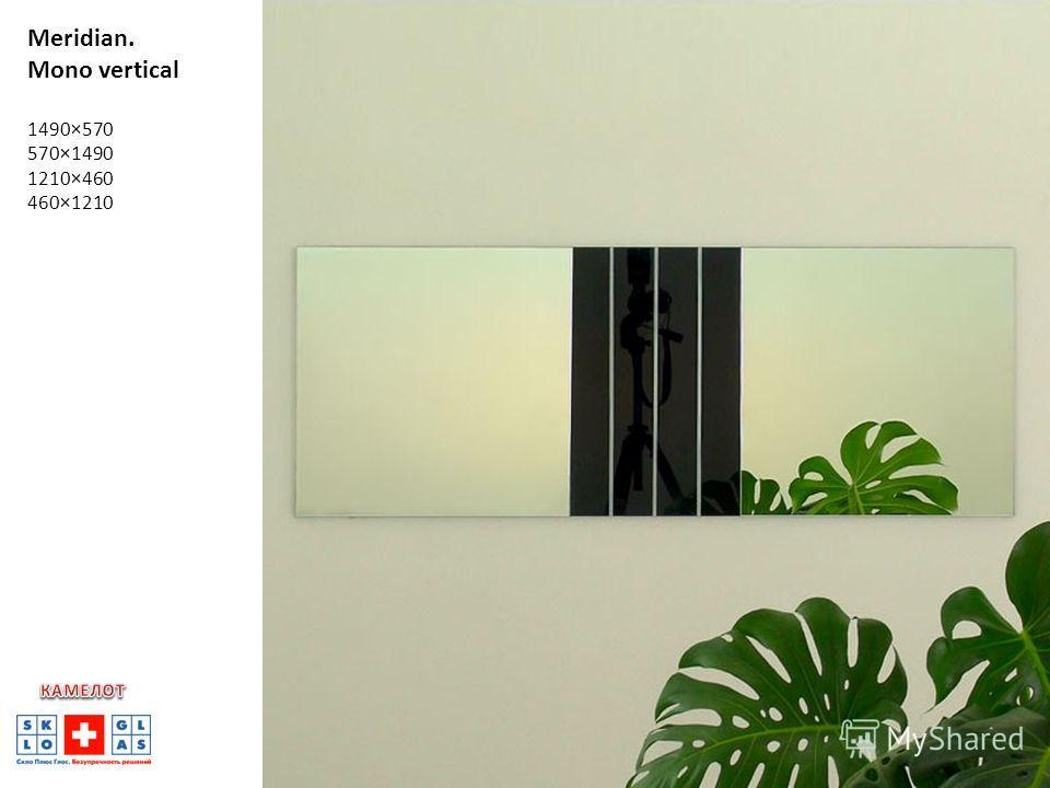 Meridian. Mono vertical 1490×570 570×1490 1210×460 460×1210