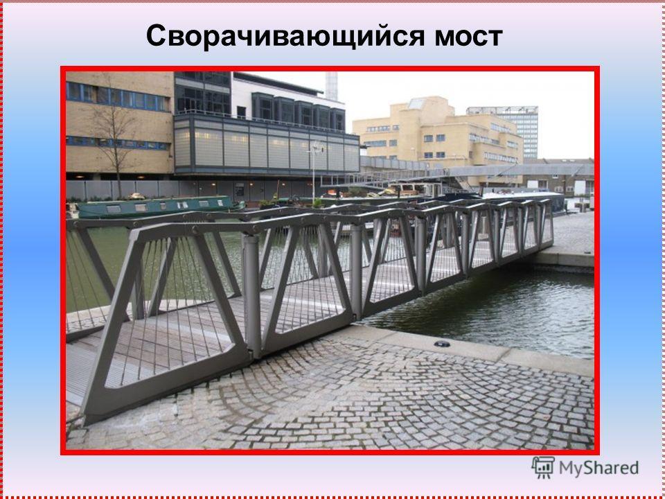 Уникальный мост Kikki в Японии выполнен в виде буквы Y и висит над водой без единой опоры.