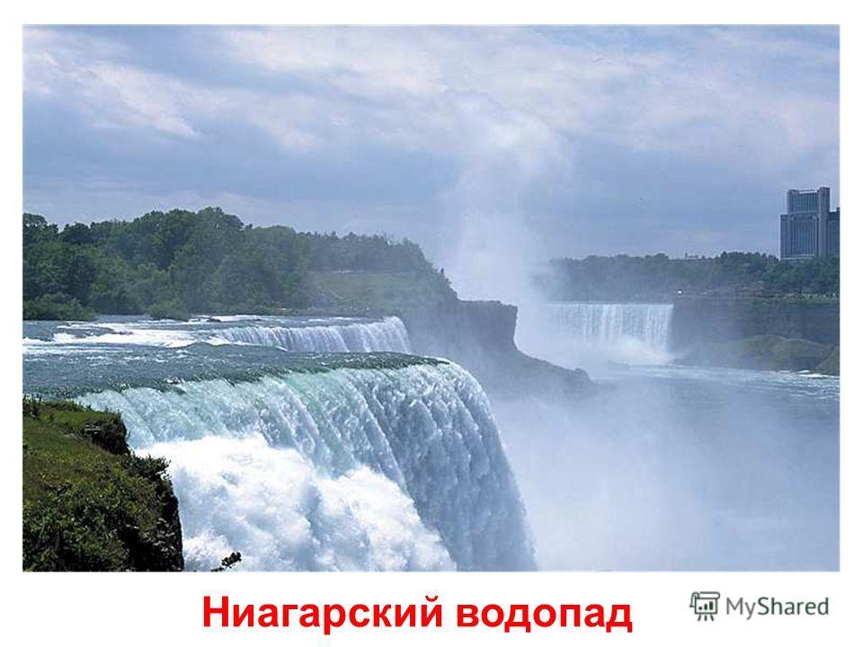 чудеса природы Чудеса природы. 900igr.net