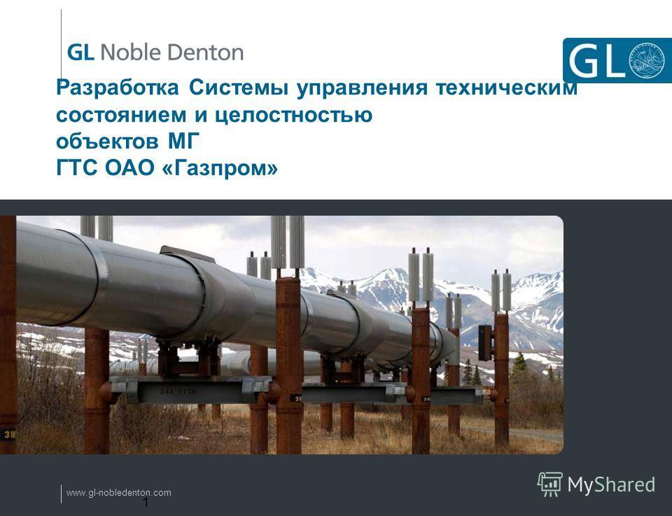 www.gl-nobledenton.com Разработка Системы управления техническим состоянием и целостностью объектов МГ ГТС ОАО «Газпром» 1