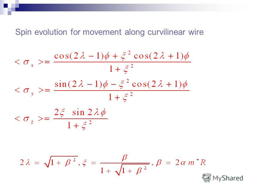 Spin evolution for movement along curvilinear wire