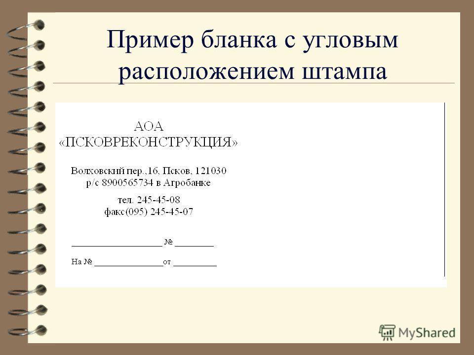 gdz-po-geometrii-7-klass-rabochaya-tetrad-atanasyan-butuzov-2014-god