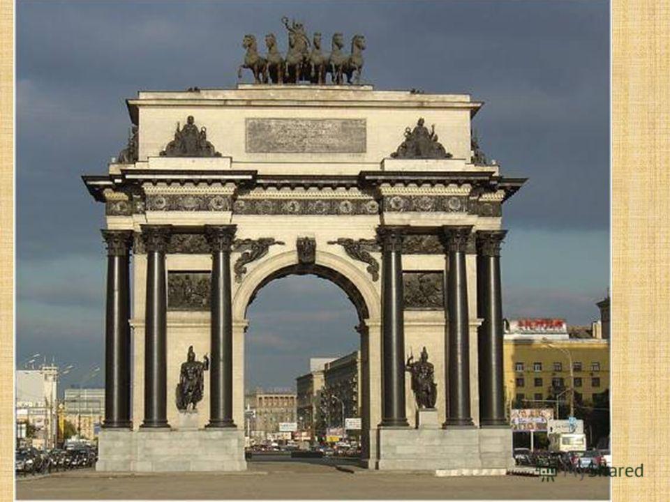5. В честь победы над Наполеоном в позапрошлом веке у Тверской заставы была построена деревянная Триумфальная арка. Найдите дату возведения арки, если третья цифра даты совпадает с первой, а четвертая равна половине второй. 6. В 1829 г. была заложена