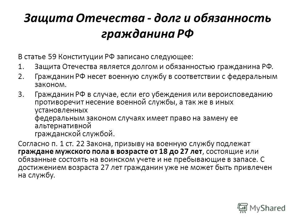 Статья 23 Б В Военном Билете Ограничения Профессий