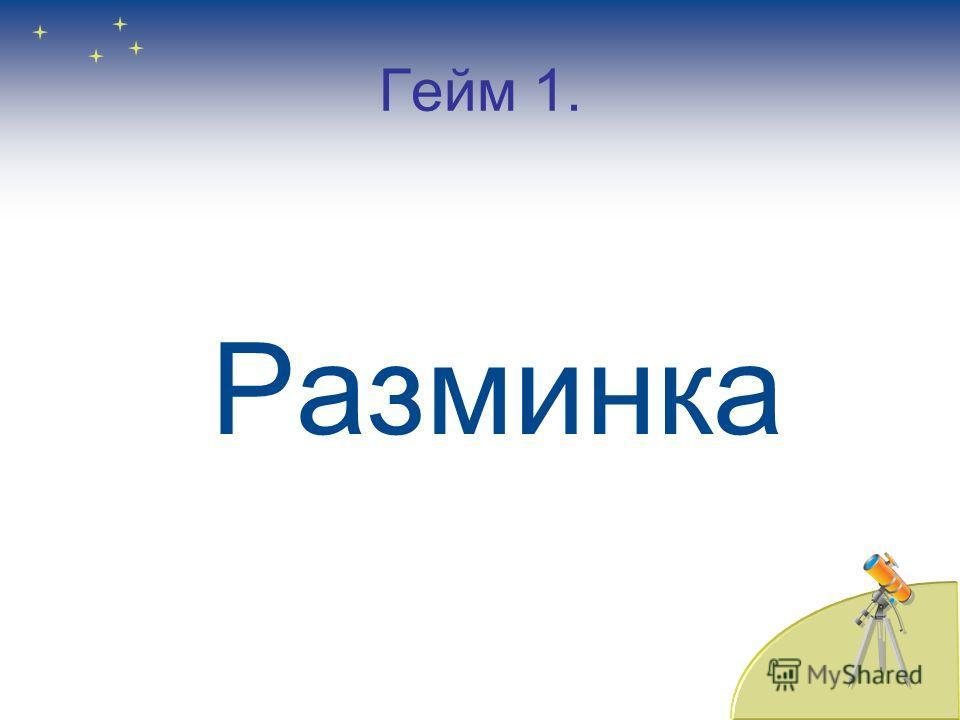 «Счастливый случай» Урок – повторение по Древней Руси и феодальной раздробленности. (6 класс.)