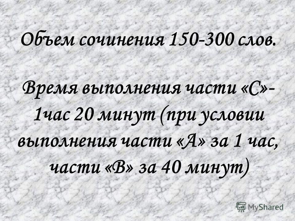 20 кг за 40 минут: