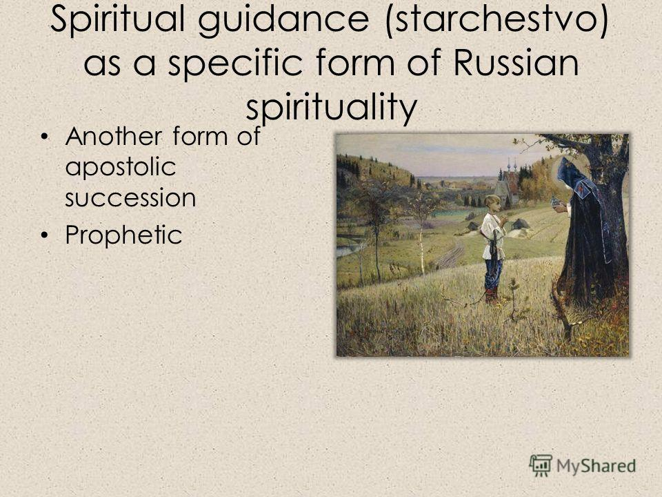 Spiritual guidance (starchestvo) as a specific form of Russian spirituality Another form of apostolic succession Prophetic