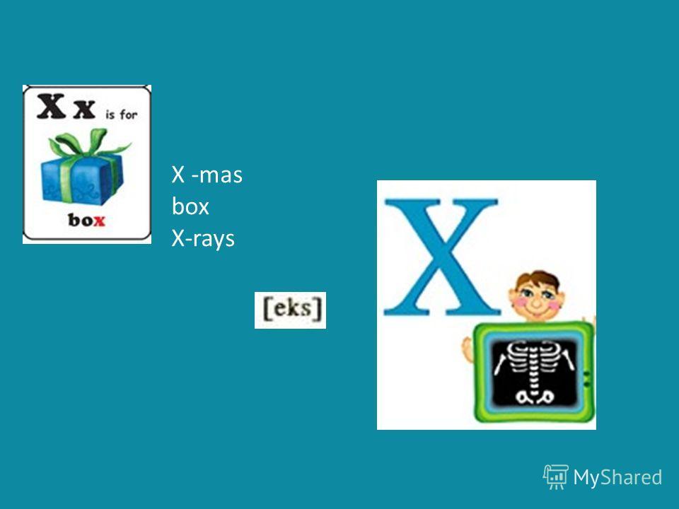 X -mas box X-rays