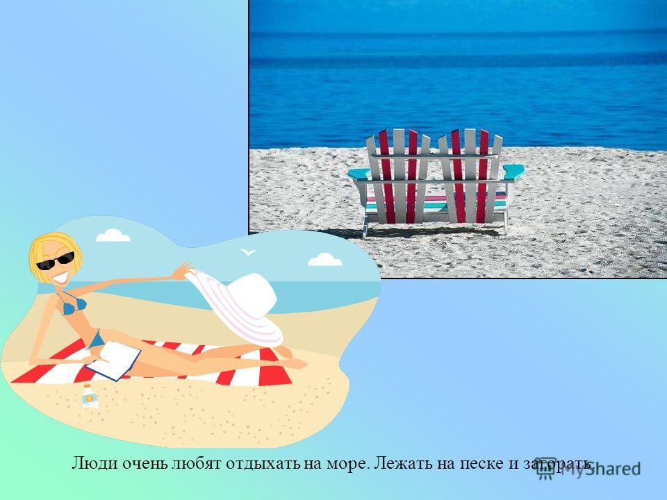 Море красиво в любое время года!