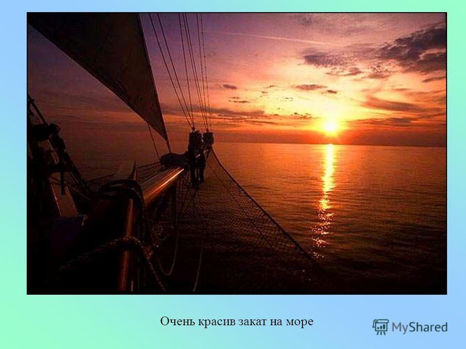 Уже стемнело и на маяке зажгли огонь, значит корабли найдут ночью дорогу к берегу.