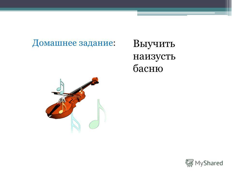 Памяти И.А.Крылова