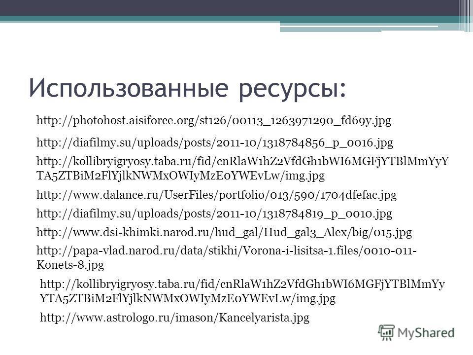 Творчество Ивана Андреевича Крылова Басни ИАКрылова