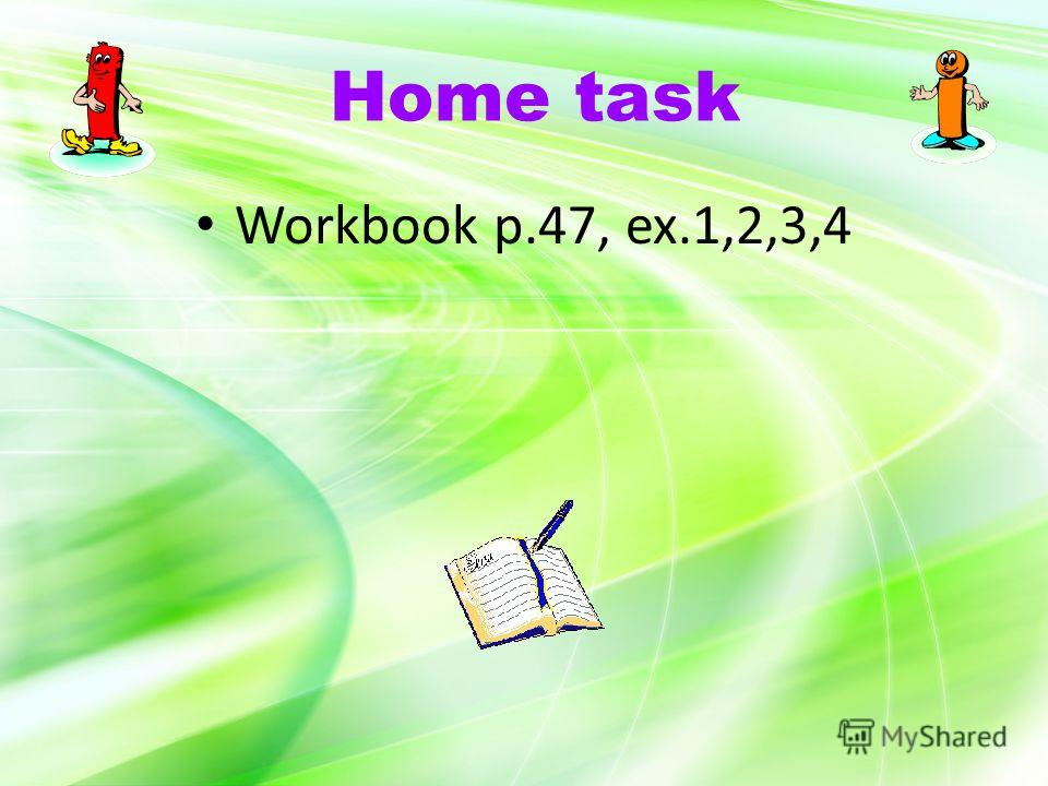 Home task Workbook p.47, ex.1,2,3,4