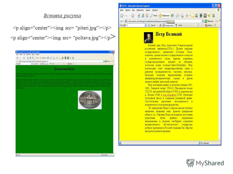 Страница находится на стадии разработки Переключиться на блокнот с файлом etapi.htm и организовать cсылку на qwe.htm