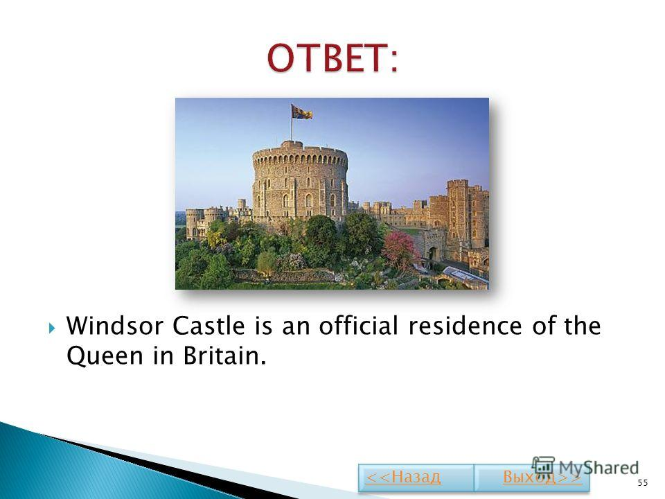 Windsor Castle is an official residence of the Queen in Britain. 55