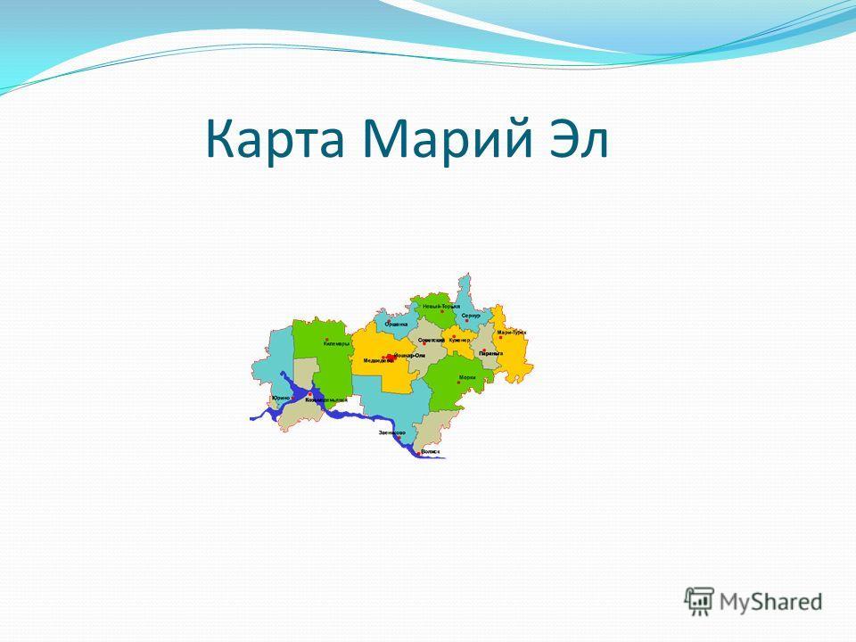 Карта Марий Эл