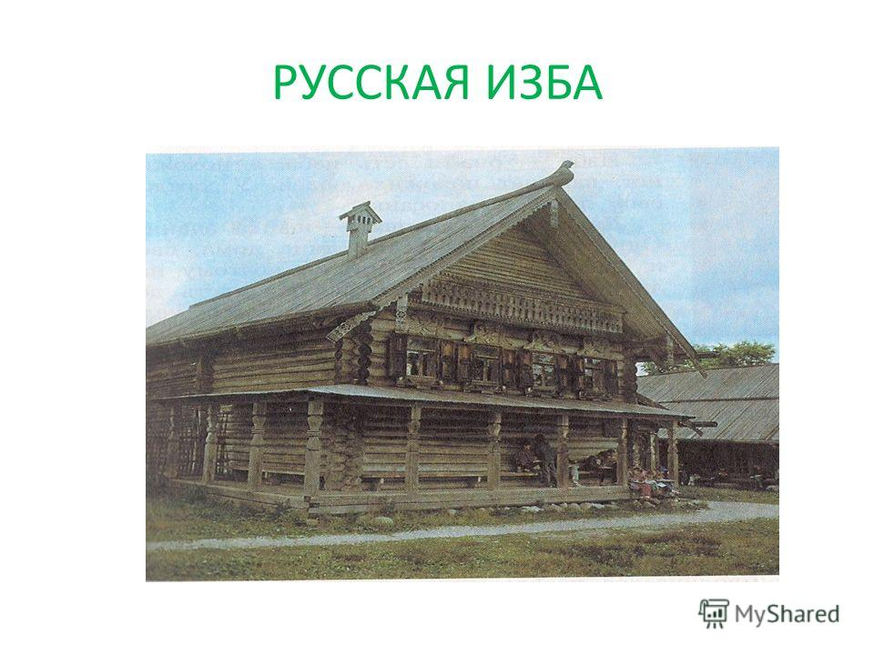 Картинки на тему природа в деревне