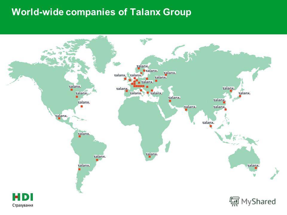 Talanx Group brands Группа Talanx GROUP включает такие компании, как: