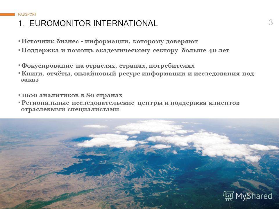 © Euromonitor International 3 1. EUROMONITOR INTERNATIONAL Источник бизнес - информации, которому доверяют Поддержка и помощь академическому сектору больше 40 лет Фокусирование на отраслях, странах, потребителях Книги, отчёты, онлайновый ресурс инфор