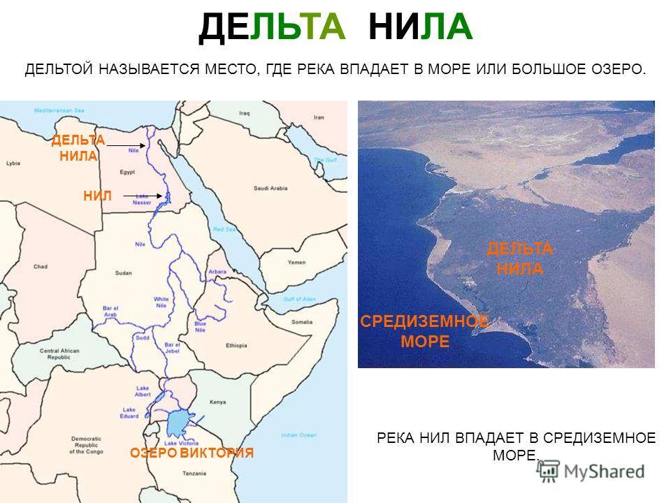 ЕГИПЕТ ПИРАМИДА ХЕОПСА – ОДНО ИЗ ЧУДЕС ДРЕВНЕГО МИРА НАХОДИТСЯ В ЕГИПТЕ. Египет пирамида хеопса – одно из чудес древнего мира находится в египте.