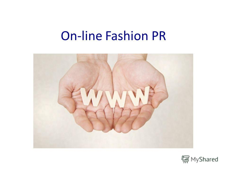 On-line Fashion PR