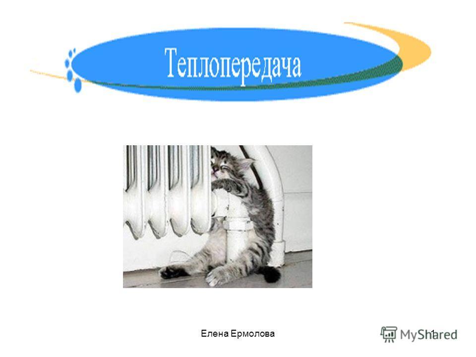 Учебник Физики 11 Класс Решебник Л.э.генденштейн