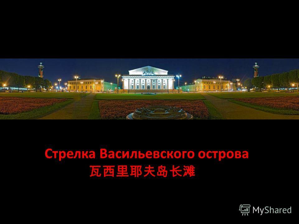 Где-то в Петербурге