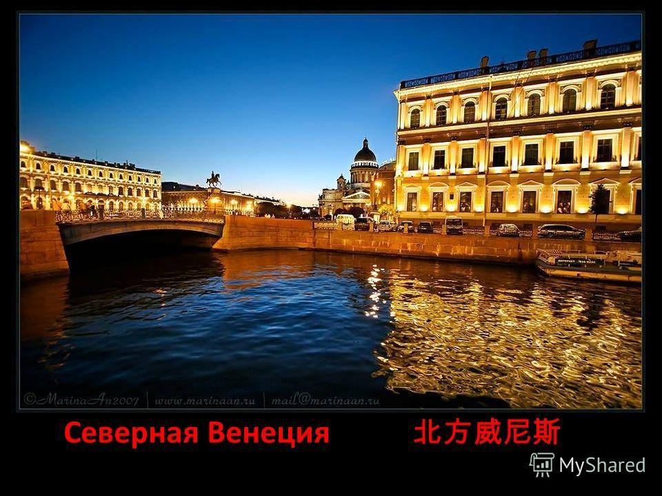 Символы Петербурга