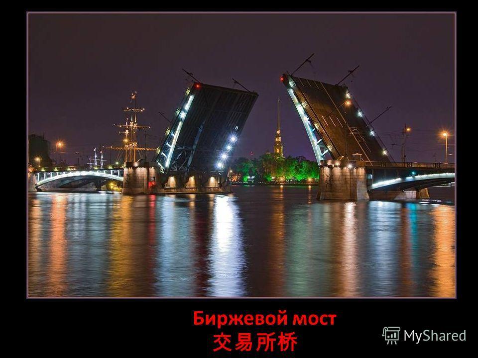 С Благовещенского моста