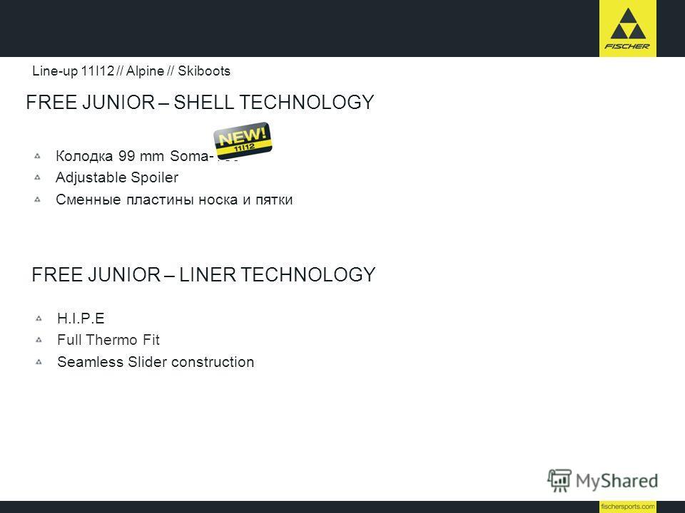 FREE JUNIOR – SHELL TECHNOLOGY Колодка 99 mm Soma-Tec Adjustable Spoiler Сменные пластины носка и пятки Line-up 11I12 // Alpine // Skiboots FREE JUNIOR – LINER TECHNOLOGY H.I.P.E Full Thermo Fit Seamless Slider construction