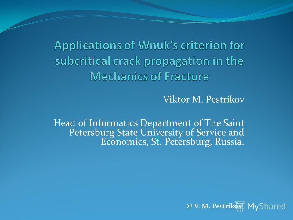 Viktor M. Pestrikov Head of Informatics Department of The Saint Petersburg State University of Service and Economics, St. Petersburg, Russia. © V. M. Pestrikov