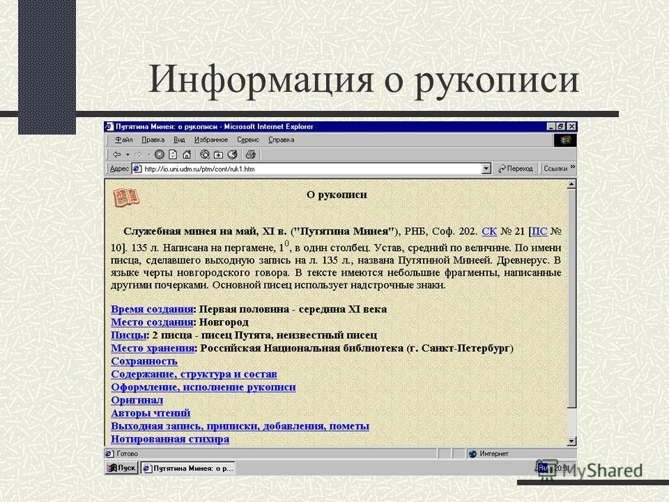 Титульная страница электронного издания