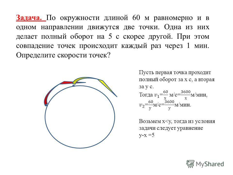 Решение задач на ускорение 10 класс