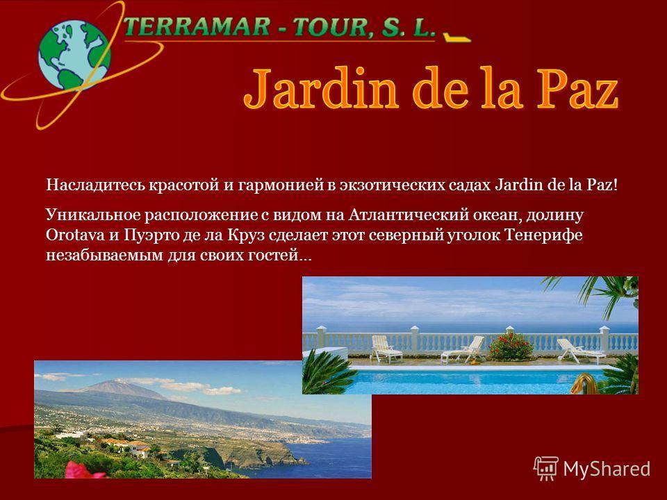 Насладитесь красотой и гармонией в экзотических садах Jardin de la Paz! Уникальное расположение с видом на Атлантический океан, долину Orotava и Пуэрто де ла Круз сделает этот северный уголок Тенерифе незабываемым для своих гостей…