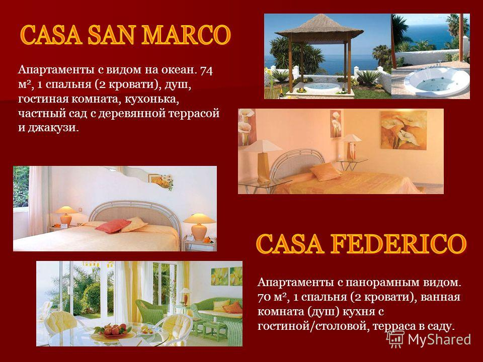Апартаменты с видом на океан. 74 м 2, 1 спальня (2 кровати), душ, гостиная комната, кухонька, частный сад с деревянной террасой и джакузи. Апартаменты с панорамным видом. 70 м 2, 1 спальня (2 кровати), ванная комната (душ) кухня с гостиной/столовой,